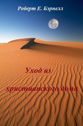 73320280_4pos12 (353x534, 62Kb)