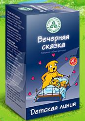 детский чай (174x246, 105Kb)