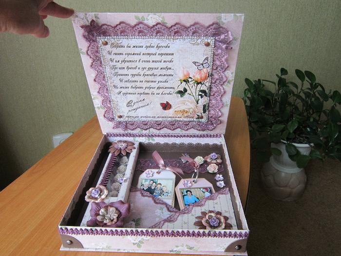 Поздравления на коробке с подарком 29