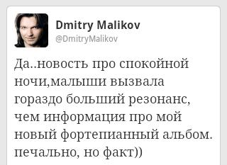 2447247_malikov (320x233, 27Kb)