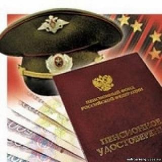 В Хакасии бывшие военнослужащие получат дополнительную пенсию.
