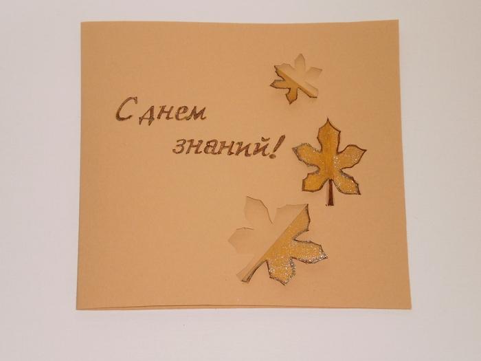 Форека севастополь