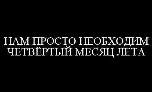yfxqILQEOTs (517x315, 15Kb)