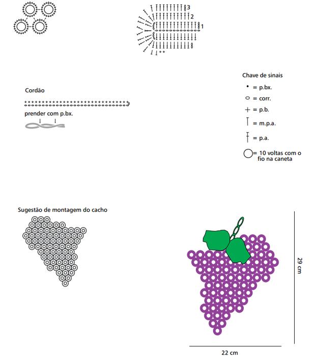 Крючок схема описание виноград