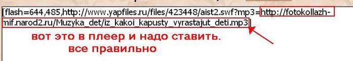 1 копия (700x122, 22Kb)