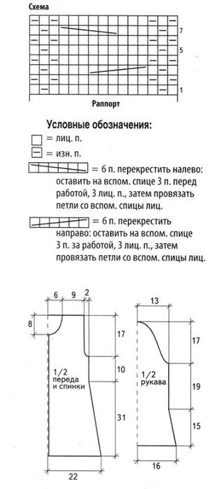 вва3 (308x700, 86Kb)