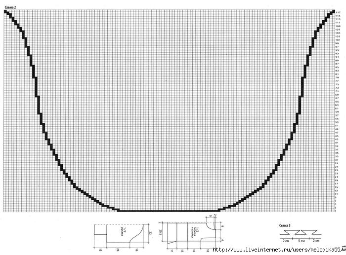 ппа4 (700x517, 252Kb)