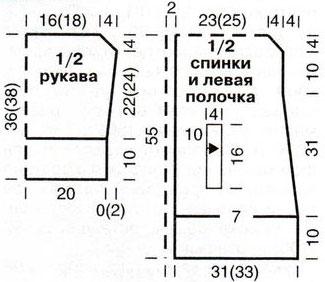 m_006-3 (325x282, 25Kb)