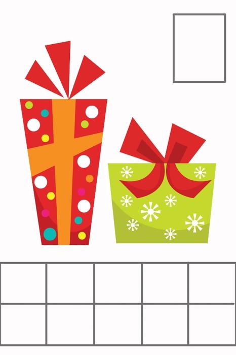 2-сколько подарков (466x700, 85Kb)