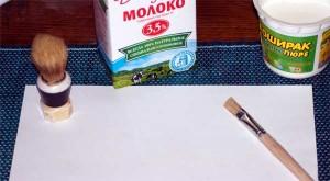 milk_1-300x165 (300x165, 16Kb)
