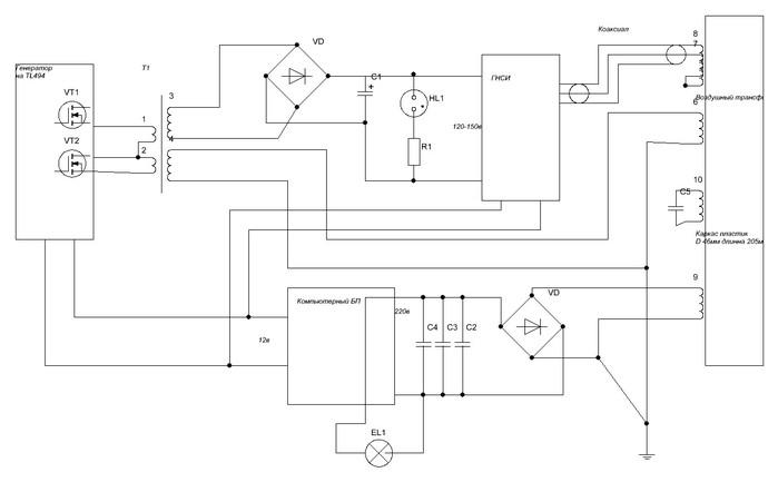 Конденсатор генератора Ваз купить (цена) недорого