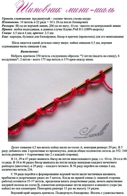http://img0.liveinternet.ru/images/attach/c/6/91/414/91414234_large_73885339_large_Wild_Rose_ru_pagenumber002.jpg