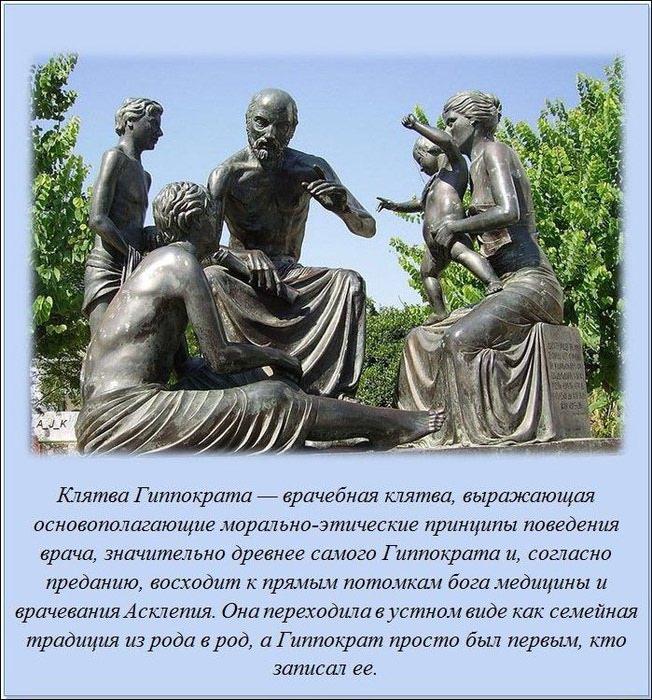 interesnye_fakty_20_foto_7 (652x700, 147Kb)
