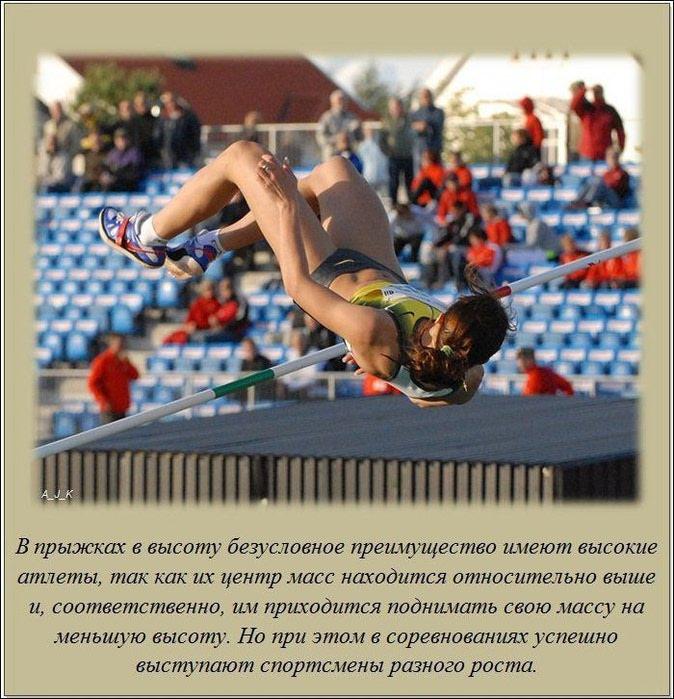 interesnye_fakty_20_foto_10 (674x700, 113Kb)