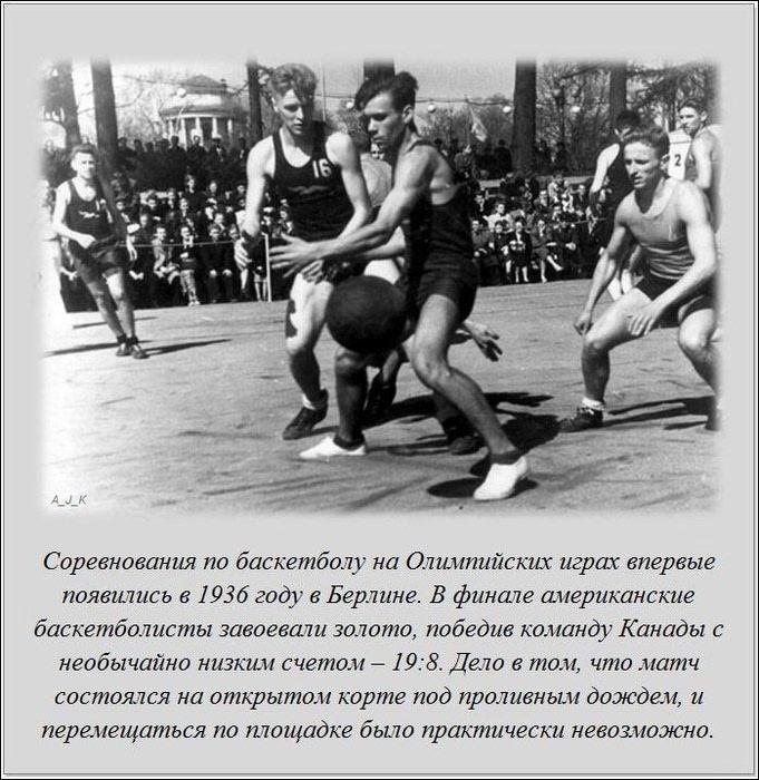 interesnye_fakty_20_foto_14 (681x700, 114Kb)