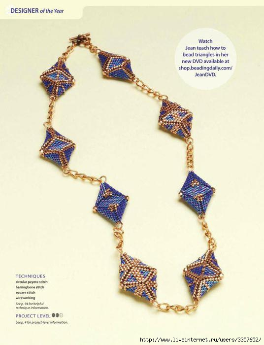 beadwork_oct-nov-2012_34 (536x700, 117Kb)
