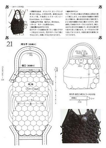 bag (321) (365x512, 65Kb)