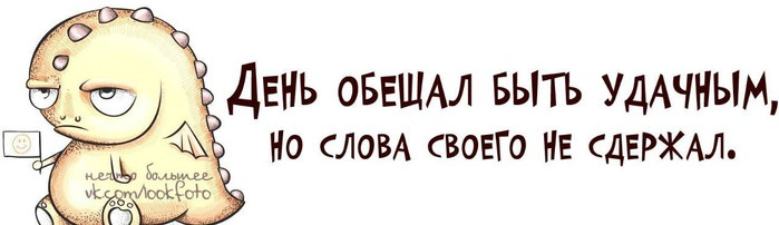 1347356275_cnhynnyuj_e (700x202, 30Kb)
