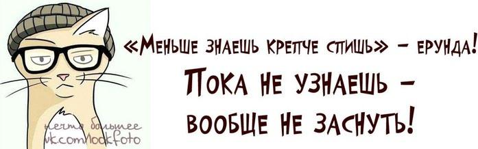 1347356341_hczvaye7z1w (700x218, 33Kb)