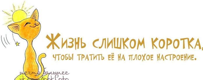 1347356492_mta1czeujde (700x275, 31Kb)
