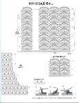 Превью 1-2 (537x700, 103Kb)