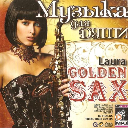 1311165784_muzyka-dlya-dushi-laura.-golden-sax-2011 (500x500, 69Kb)