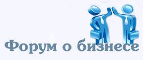 logo (280x118, 7Kb)