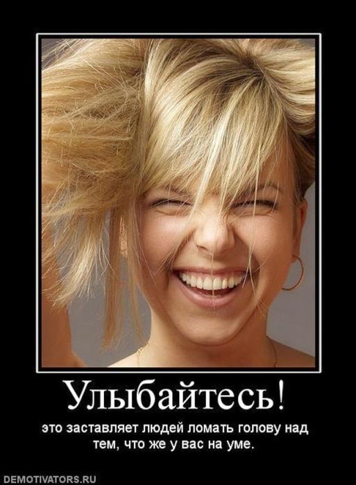улыбка16 (513x700, 111Kb)