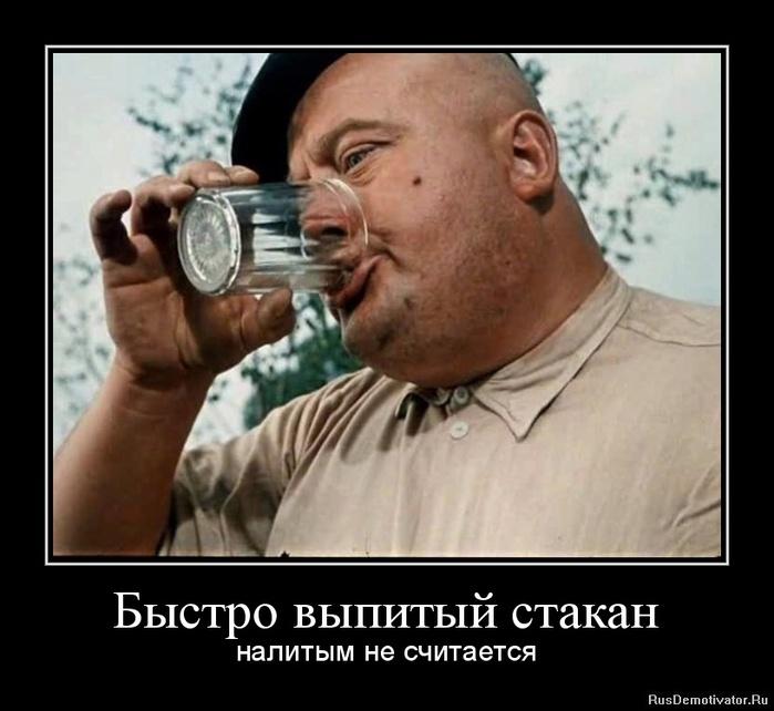 О вреде пьянства 12 фотография