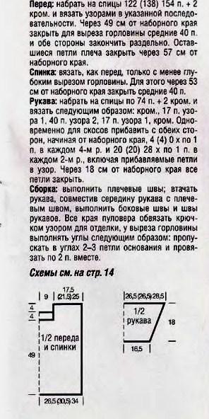 аа2 (296x592, 82Kb)