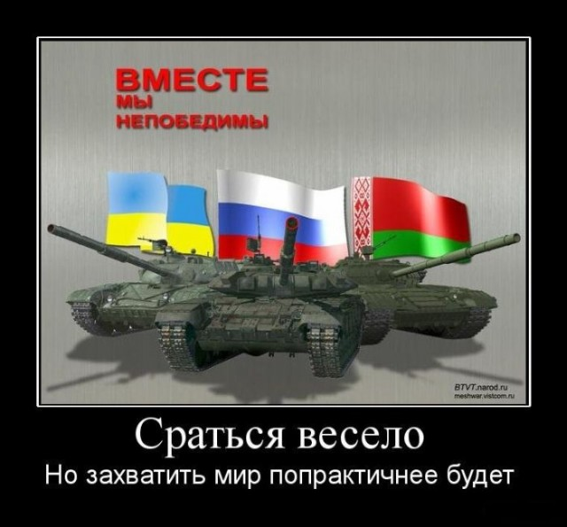 1249287474_hiop.ru_demotivator-300 (640x595, 62Kb)