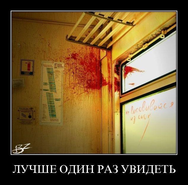 1249287496_hiop.ru_demotivator-400 (635x626, 87Kb)