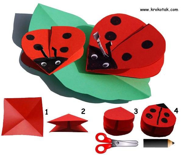 """Часть 5 - Схема оригами """""""