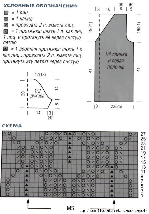 2 (487x700, 202Kb)