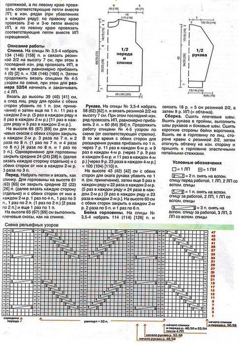 dt0Ifqgl1U0 (485x700, 155Kb)