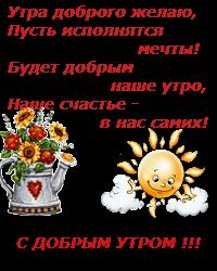 91475078_Bez_imenitip (200x250, 37Kb)