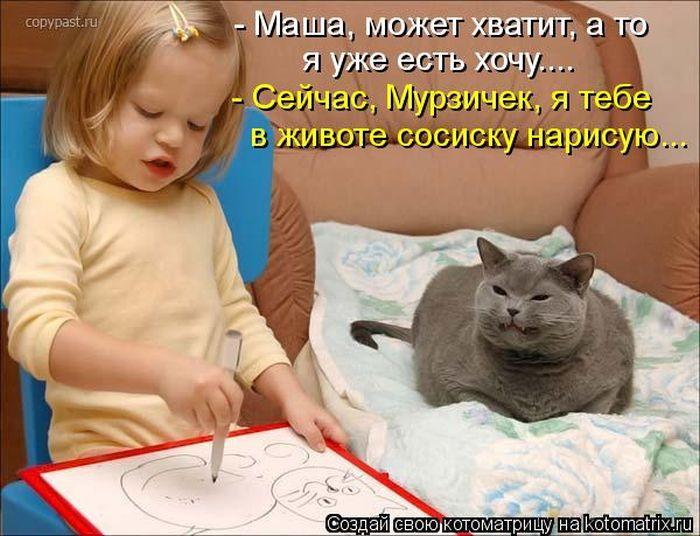 cm_20120907_01608_018 (700x550, 76Kb)