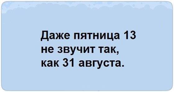IMAG0002 (559x294, 17Kb)