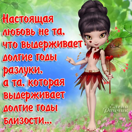 http://img0.liveinternet.ru/images/attach/c/6/91/52/91052822_large_ZHenschina__2_.jpg