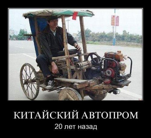 1331125693_demo-foto-11 (500x455, 48Kb)