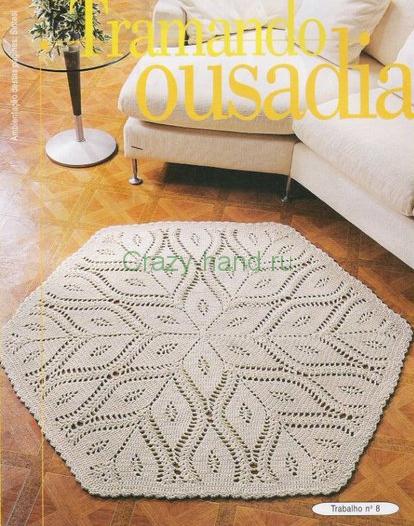 Схема вязания коврика: