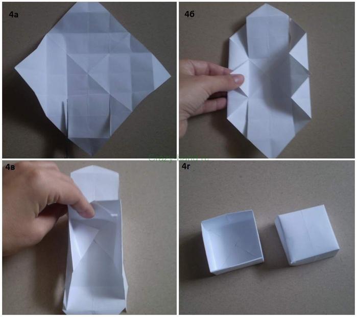 Как сделать коробку поэтапно