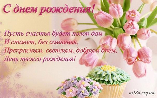 http://img0.liveinternet.ru/images/attach/c/6/91/542/91542370_16hQtXrQuhI.jpg