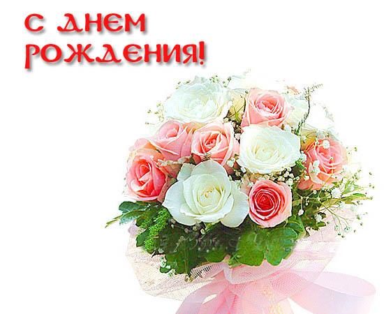 http://img0.liveinternet.ru/images/attach/c/6/91/542/91542380_1944otkrytkisdnemrozhdeniya.jpg