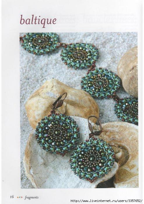 2350320758.Bijoux Tisses - Perles a l'Aiguilles_14 (494x700, 164Kb)