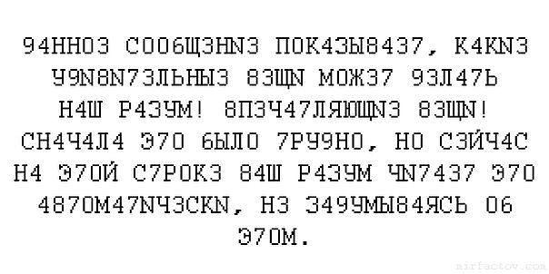 getImageCA689G8I (604x302, 38Kb)