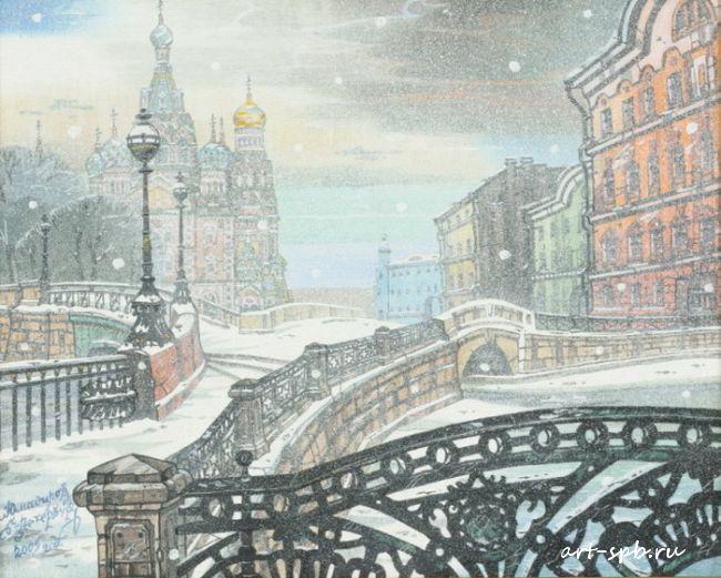 7 Канал Грибоедова (650x521,