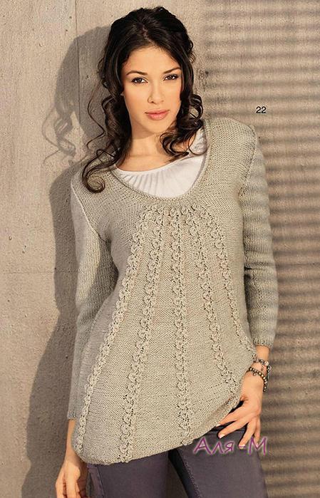 Пуловер, спицы