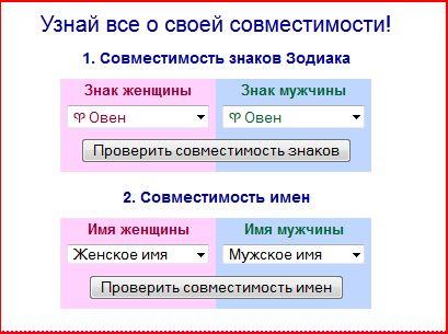 3354683_ya1_6_ (409x305, 30Kb)