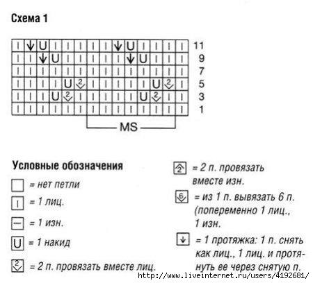 1347363022_shema-vyazaniya-uzora-1 (450x408, 73Kb)